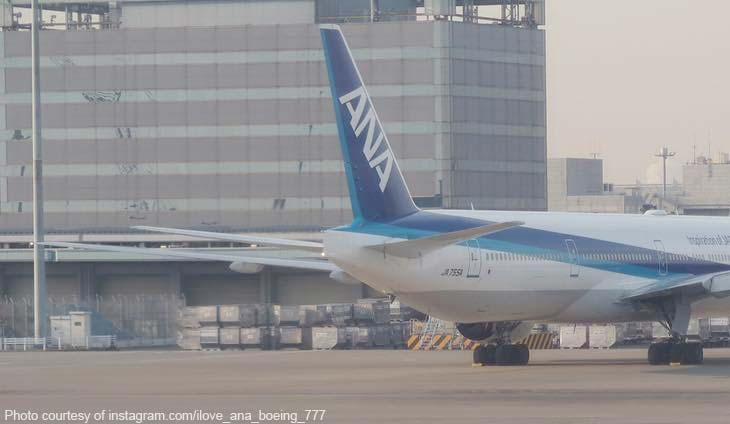 Japanese airline ANA