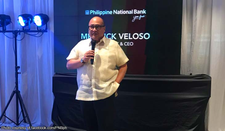 PNB raising P12-B via stock offering